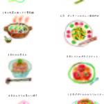 カレンダー料理イラスト