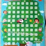 歯磨きカレンダーのイラストです